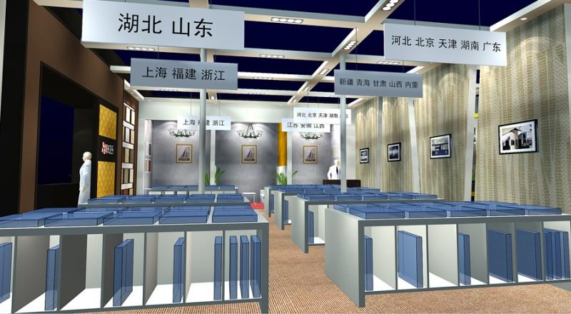 合丽壁纸上海展台搭建公司